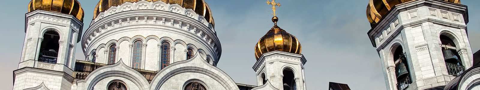 effect russian orthodox religion culture russia Civil religion in russia baltic worlds: scholarly journal: news magazine the post-soviet russian orthodox church: politics, culture and greater russia (2014.