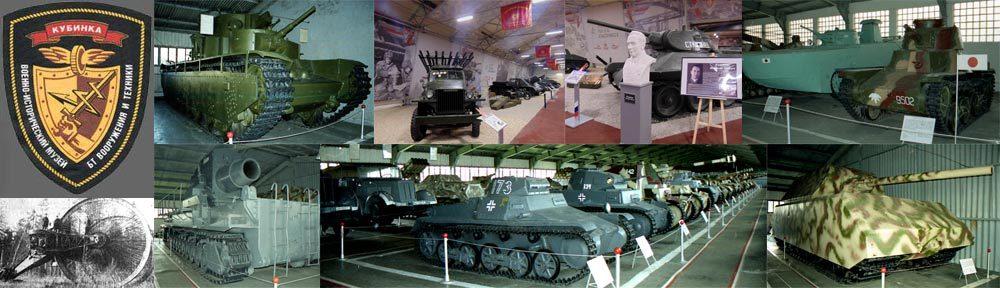cropped-tank-museum.jpg